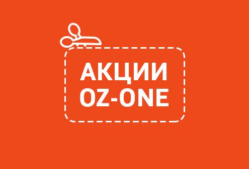 Акции OZ One