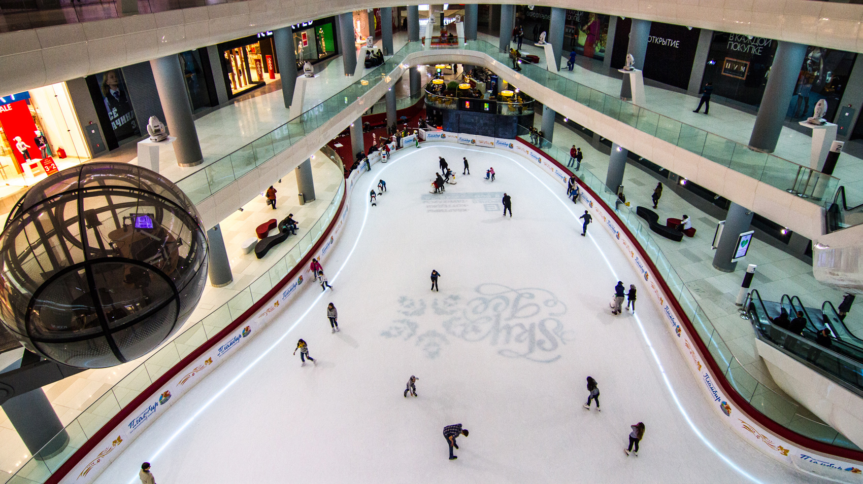 Ледовый каток, OZ-One Краснодар, ТРК OZмолл